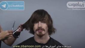 صد سال از مدل موی مردانه