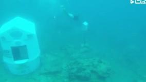 اولین اداره پست که زیر دریا کار میکنه!!!