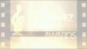 اعلام نامزدهای بخش سینمای هفدهمین جشن حافظ