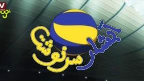 کارتون آبشار سرنوشت - دوبله فارسی - فصل اول - قسمت 24