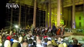 اجرای شب اول ارکستر ملی ایران به رهبری فریدون شهبازیان