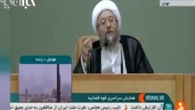 آملی لاریجانی: در این چند سال علیه رهبری و سپاه پاسداران هجمه کردند