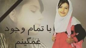 """کلیپ آتنا اصلانی همراه با آهنگ """"لالایی"""" علی زند وکیلی"""