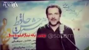 """نامزدهای بهترین ترانه تیتراژ سریال ها و فیلم ها در """"هفدهمین جشن حافظ"""""""
