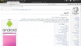 معرفی چند وبسایت در رابطه با برنامه نویسی اندروید