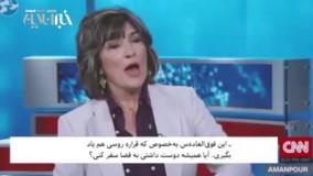 گفتگو با یک دختر ایرانی که فضانورد جدید ناسا شد