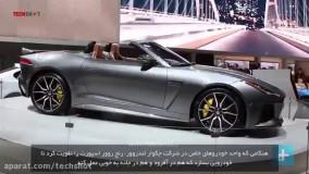 خودروی جدید جگوار F-Type با زیرنویس فارسی