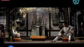 فیلم سینمایی شمشیر زن تیزچنگ بادوبله فارسی