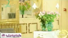 فیلم سالن زیبایی شبنم نظیف(ویس) تهران در سایت تالارنامه