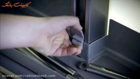 یراق آلات کابینت آشپزخانه | کابینت بانک