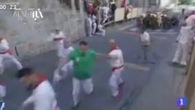 گاوهای خشمگین فستیوال سن فرمین در پامپلونای اسپانیا
