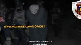 نماهنگ ارتش عراق