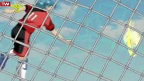 کارتون فوتبال رباتی - دوبله فارسی - قسمت 43 (قسمت 11 فصل 2)