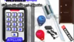 قفل کارتی درب ضد سرقت رمز دار هوشمند RFID