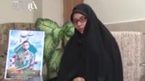 گفتگو با خانواده شهید محسن حججی