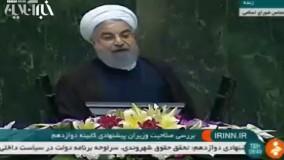 روحانی: همین الان هم شما نمایندگان رای بدهید ما  از خدمت شما مرخص می شویم!