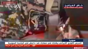 آغاز عملیات سپاه برای گرفتن انتقام خون شهید حججی در سوریه
