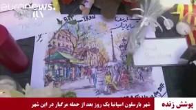 ادای احترام ایرانیان به قربانیان حمله بارسلون در محل این حادثه