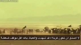 شهیدی که در عراق می گفت: مرگ بر صدام، ضد اسلام