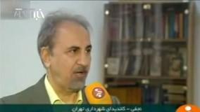 گفتگو با کاندیداهای احتمالی شهرداری تهران