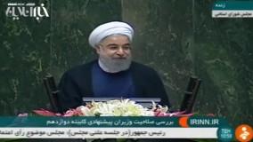 دفاع جانانه روحانی از سه وزیر پیشنهادی