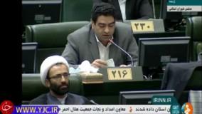 ثروت نجومی آقای وزیر از زبان یکی از نمایندگان مجلس