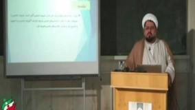 تربیت جنسی فرزندان از دیدگاه اسلام - ضرورت تربیت جنسی
