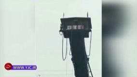 لحظه سقوط دختر 17 ساله از بانجی جامپینگ