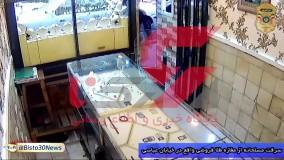 حمله دزدان مسلح به طلا فروشی