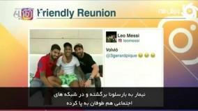 بازگشت نیمار به بارسلونا   بارسلونا از نیمار شکایت می کند