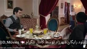 دانلود رایگان سریال شهرزاد قسمت 10