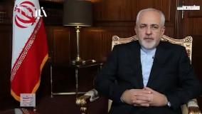 تبریک هفته دولت و روز کارمند ظریف