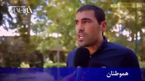 مردم نقد میکنند: عملکرد وزارت اطلاعات در دولت یازدهم