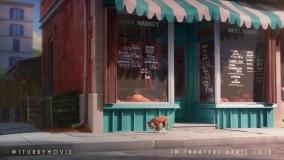 گروهبان استابی: یک قهرمان آمریکایی (2018) -- تیزر تریلر انیمیشن سینمایی