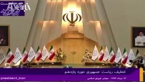 آیت الله آملی لاریجانی: دکتر روحانی شخصیتی فهیم، متین، مدبر و برخاسته از حوزه و دانشگاه است