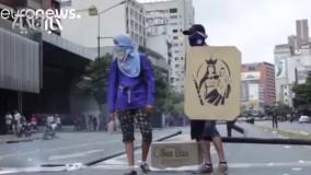 اعتراضات در ونزویلا در آستانه آغاز به کار شورای قانونگذاری