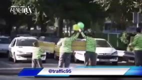 دالتون ها در خیابان های تهران!