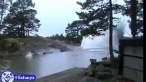 برخورد صاعقه با رودخونه...