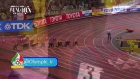 باخت غیرمنتظره سریعترین مرد جهان در رقابت فینال