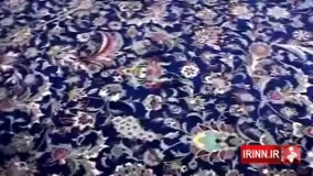 بافت بزرگترین فرش ماشینی جهان در کاشان
