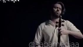 آنونس رسمی کنسرت نمایش «سی» با صدای همایون شجریان