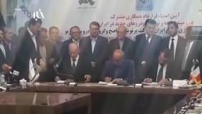 امضای بزرگترین سرمایه گذاری تاریخ صنعت خودرو ایران