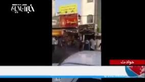 زد و خورد خونین در خاک سفید تهران