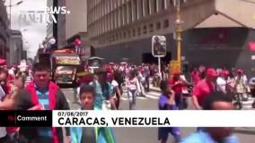 ونزویلا؛ راهپیمایی طرفداران دولت در حمایت از مجلس موسسان