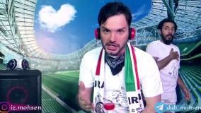 کلیپ فوق العاده سلام جام جهانی محسن ایزی