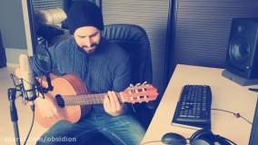 آهنگ عاشقانه زیبا توسط هنرمند عربی
