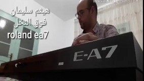 Music without words with roland e-a7