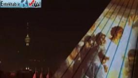 فیلم/ نورافشانی دیدنی روی برج آزادی