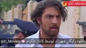 دانلود رایگان سریال شهرزاد قسمت 13