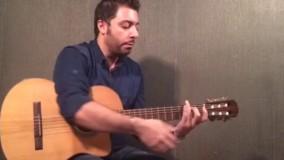 آموزش گیتار جلسه اول -بخش ٢